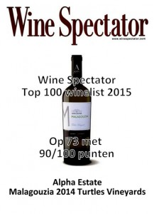 Wit-Griekenland: Alpha Estate-Malagouzia, 2015 (De 2014 stond op 73 in de Wine Spectator Top 100 Winelist over 2015)